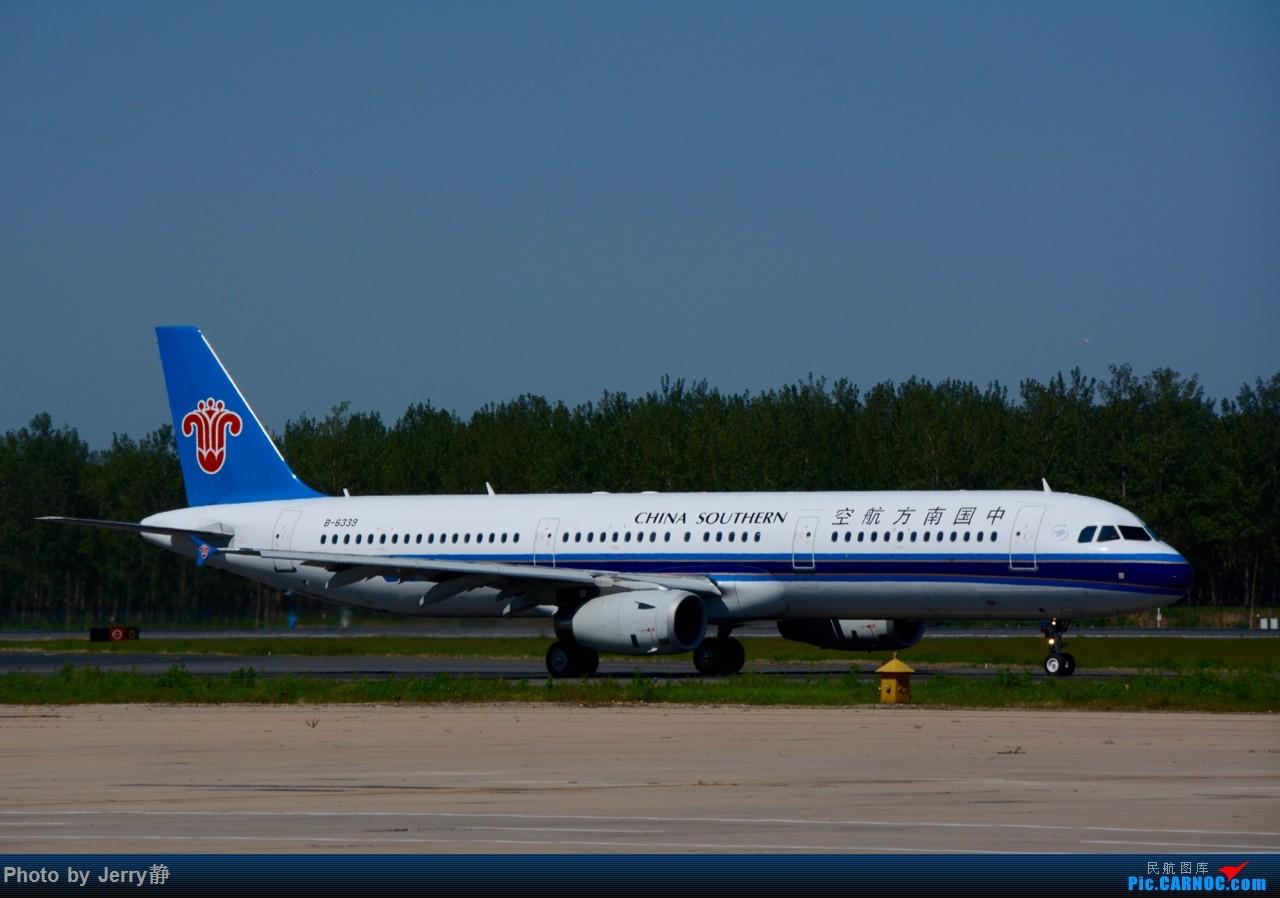 Re:[原创][SHE]八月底沈阳桃仙国际机场拍机,万里无云的天气 AIRBUS A321-200 B-6339