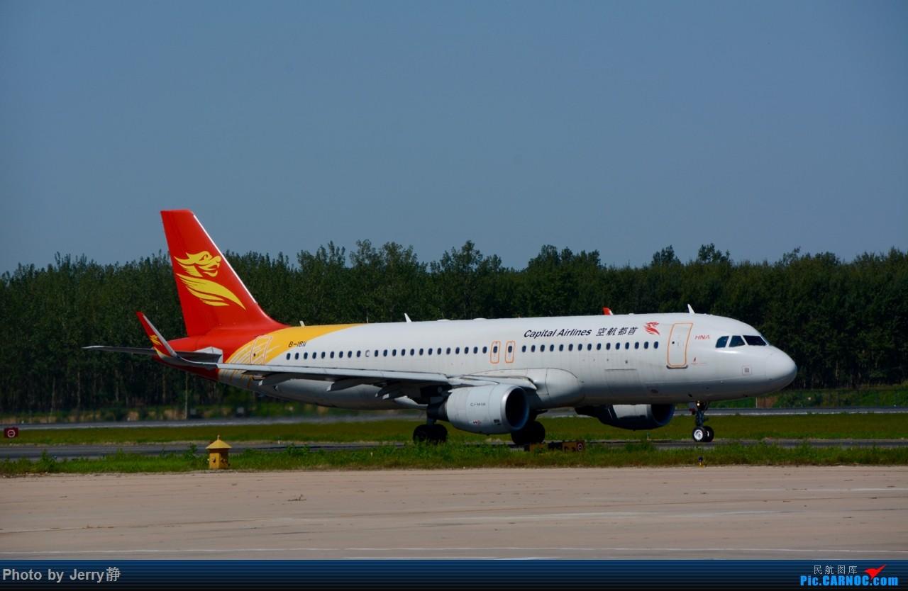 Re:[原创][SHE]八月底沈阳桃仙国际机场拍机,万里无云的天气 AIRBUS A320-200 B-1881