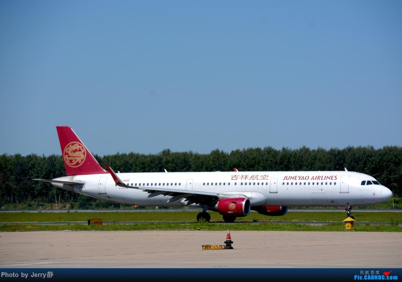 Re:[原创][SHE]八月底沈阳桃仙国际机场拍机,万里无云的天气 AIRBUS A321-200 B-1645