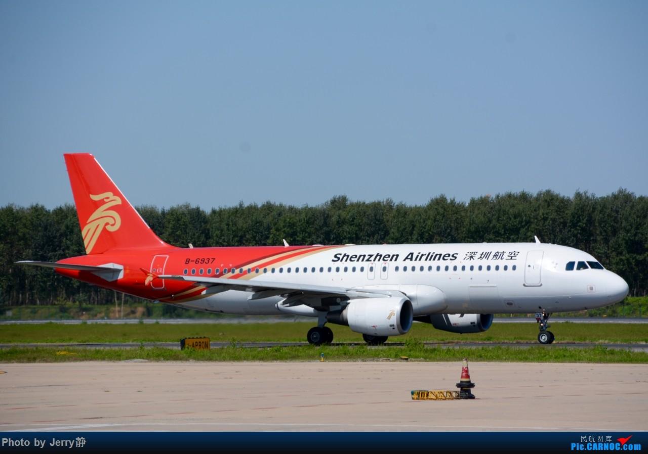 Re:[原创][SHE]八月底沈阳桃仙国际机场拍机,万里无云的天气 AIRBUS A320-200 B-6937