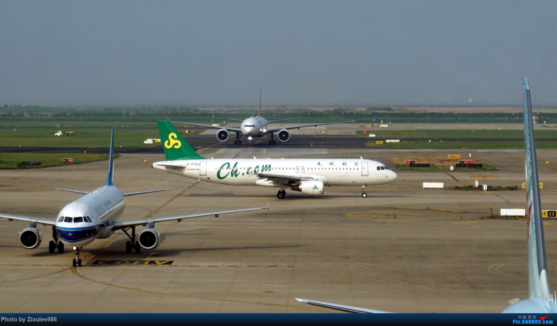 Re:[原创]加拿大21日游学之旅(一)~JJN-PVG-YYZ..(内含flightlog)~第一次发游记~多图缓更请谅解 AIRBUS A320-200 B-6752 中国上海浦东国际机场