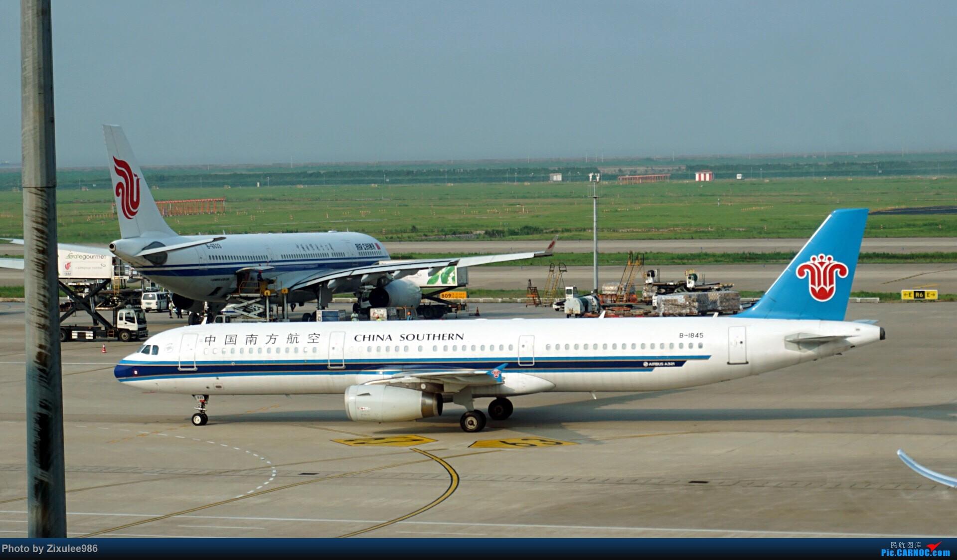 Re:[原创]加拿大21日游学之旅(一)~JJN-PVG-YYZ..(内含flightlog)~第一次发游记~多图缓更请谅解 AIRBUS A321-200 B-1845 中国上海浦东国际机场