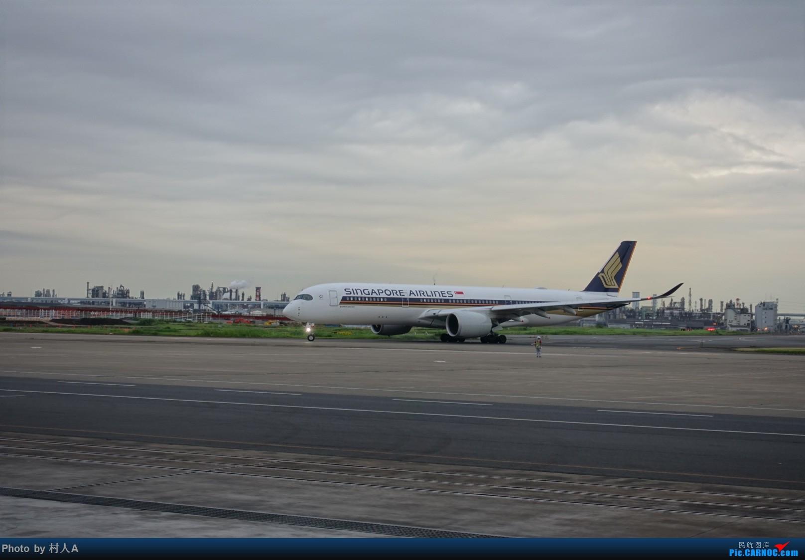 [原创]新航359和日航777 AIRBUS A350-900 9V-SMD 日本东京羽田国际机场