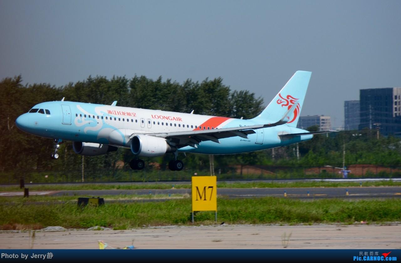Re:[原创][SHE]八月底沈阳桃仙国际机场拍机,万里无云的天气 AIRBUS A320-200 B-8452