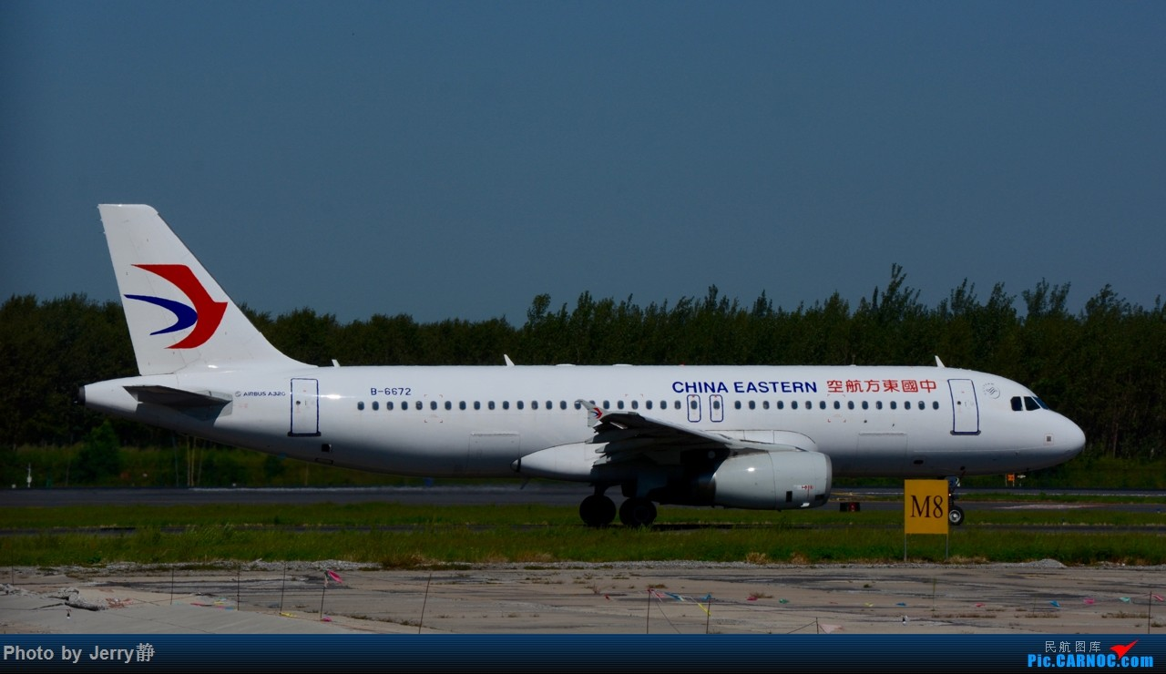 Re:[原创][SHE]八月底沈阳桃仙国际机场拍机,万里无云的天气 AIRBUS A320-200 B-6672