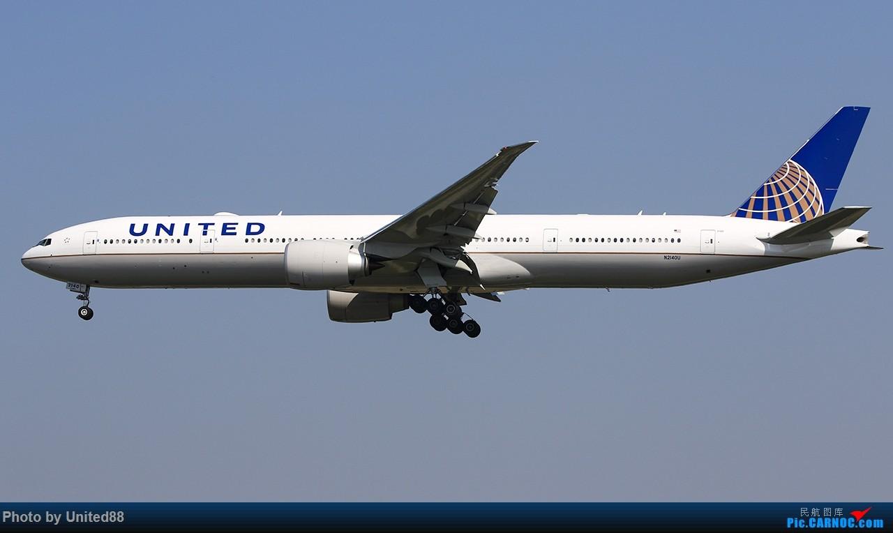 [原创]欢迎联合航空波音777-300ER——UA888航班光临北京首都机场! BOEING 777-300ER N2140U 中国北京首都国际机场