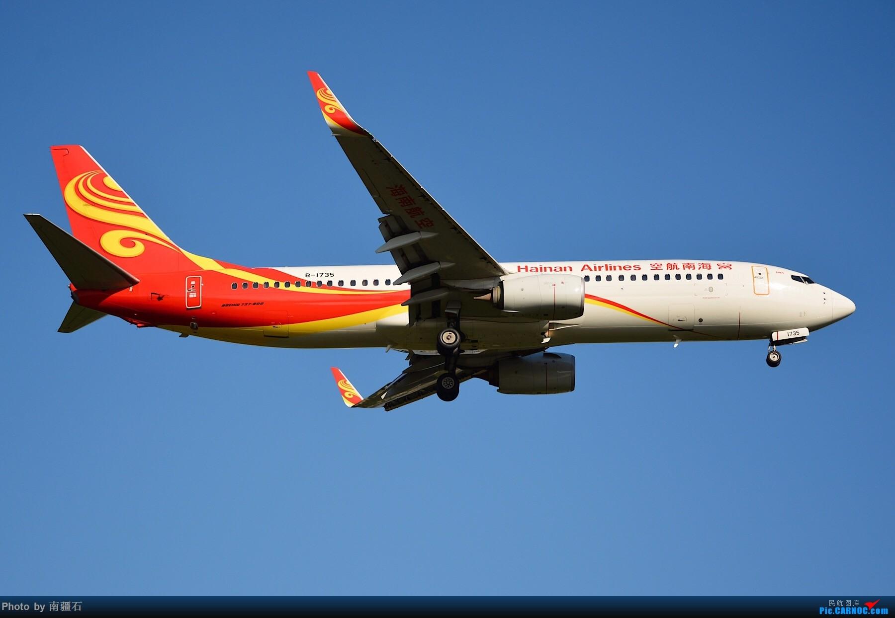 Re:[原创]CTU 9.6 20R降落精选几张 BOEING 737-800 B-1735 中国成都双流国际机场