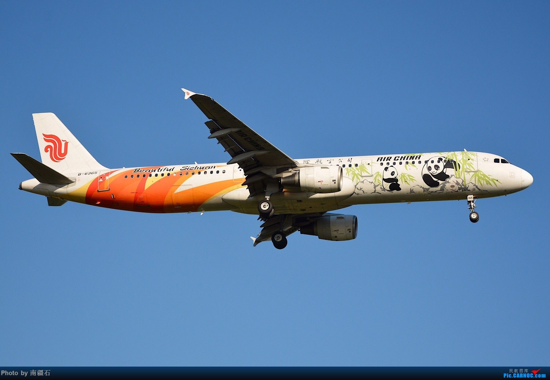 Re:[原创]CTU 9.6 20R降落精选几张 AIRBUS A321-200 B-6365 中国成都双流国际机场