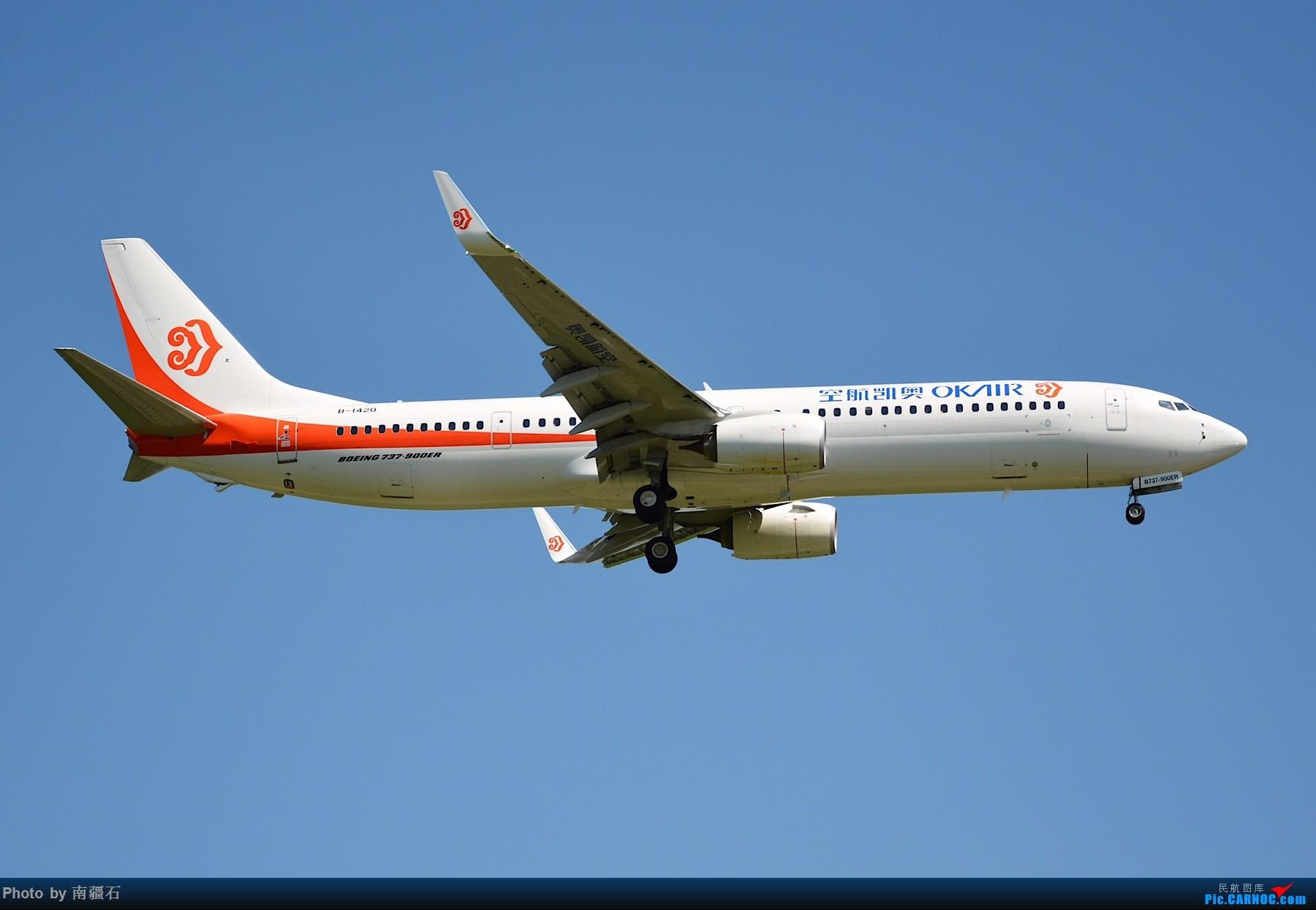 Re:[原创]CTU 9.6 20R降落精选几张 BOEING 737-900ER B-1420 中国成都双流国际机场