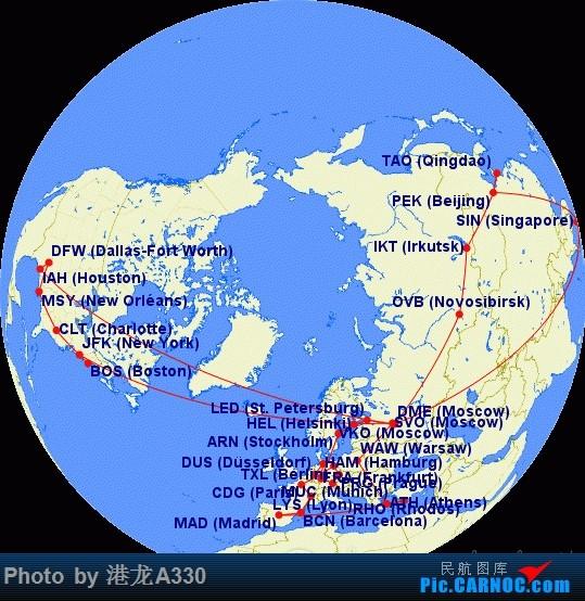 [原创]There was special trivia:我绕地飞行的那一年(一)S7航空带您三步飞跃林海雪原,国家航空VKO-LED非主流前往赫尔辛基 本篇完
