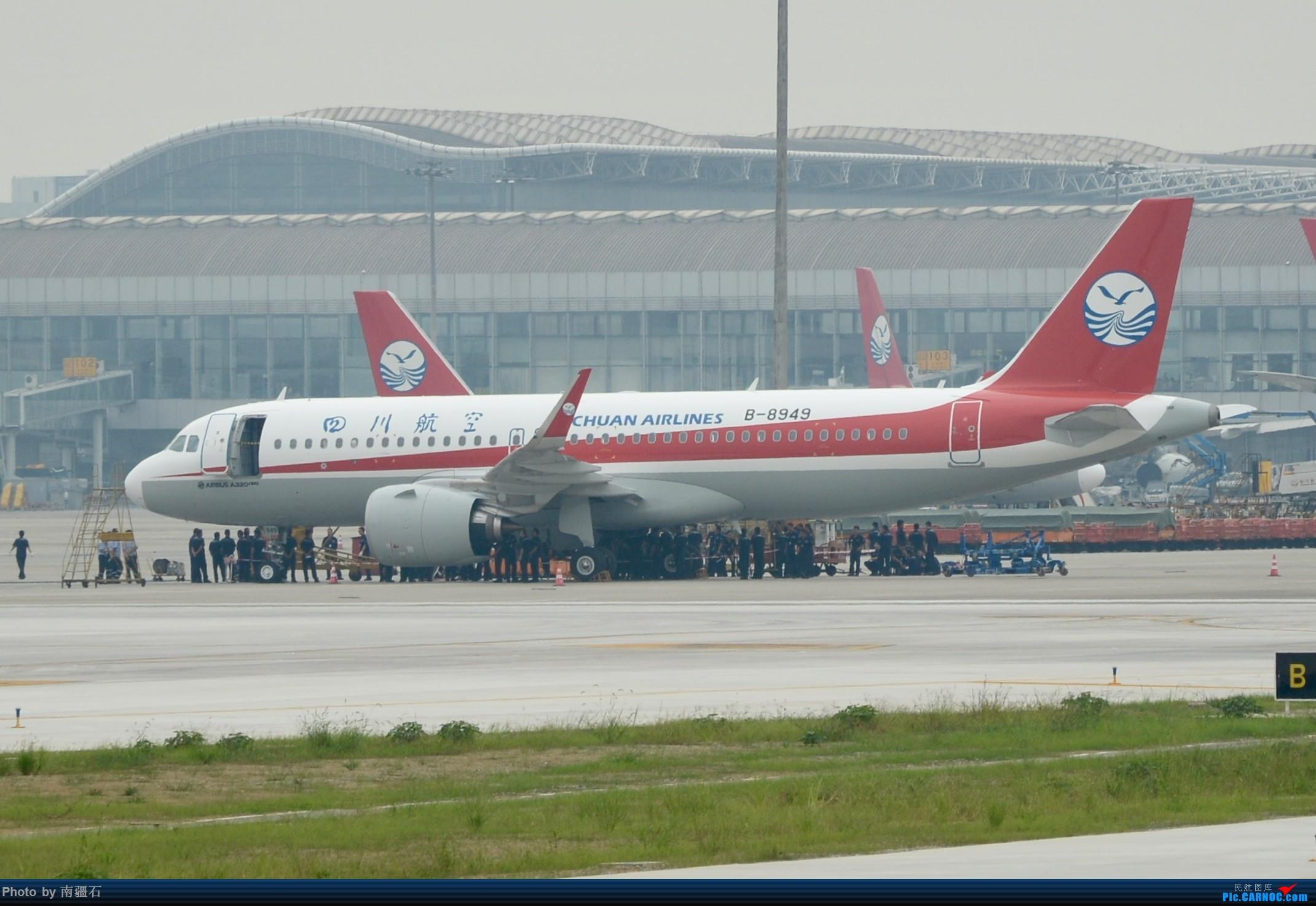 [转贴]CTU 之川航a320neo AIRBUS A320NEO B-8949 中国成都双流国际机场