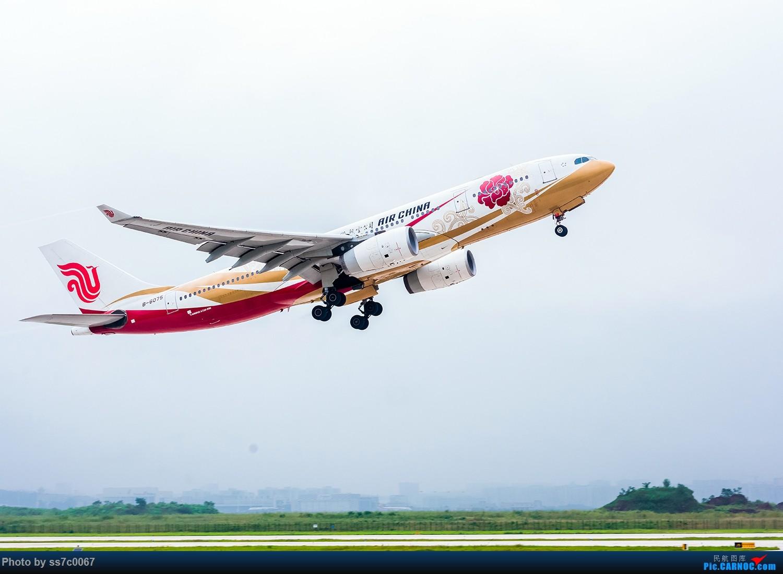 Re:[原创]欢迎2447、紫金号和紫宸号莅临CKG检查工作! AIRBUS A330-200 B-6075 中国重庆江北国际机场