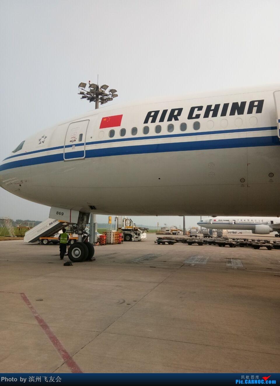 Re:[原创]回家之路-温哥华飞向北京,国航执飞 BOEING 777-300ER B-7869 中国北京首都国际机场