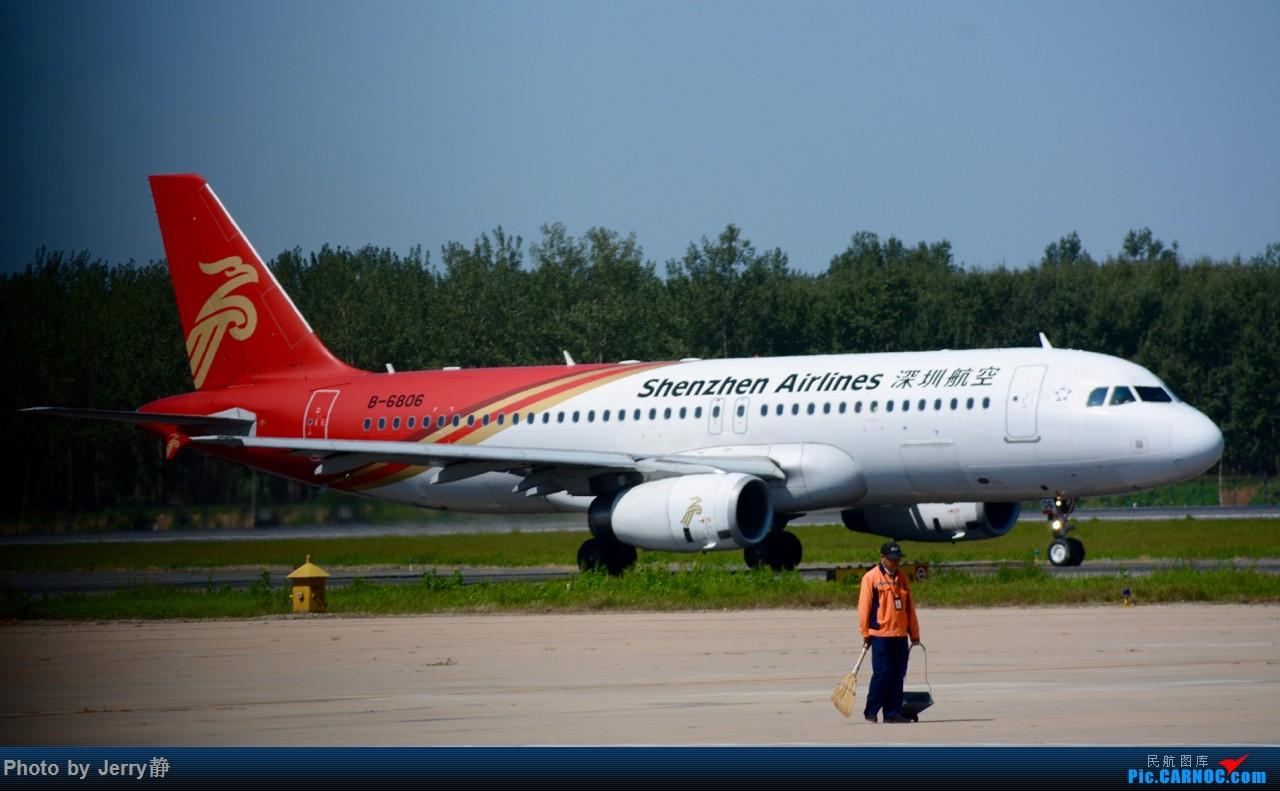 Re:[原创][SHE]八月底沈阳桃仙国际机场拍机,万里无云的天气 AIRBUS A320-200 B-6806