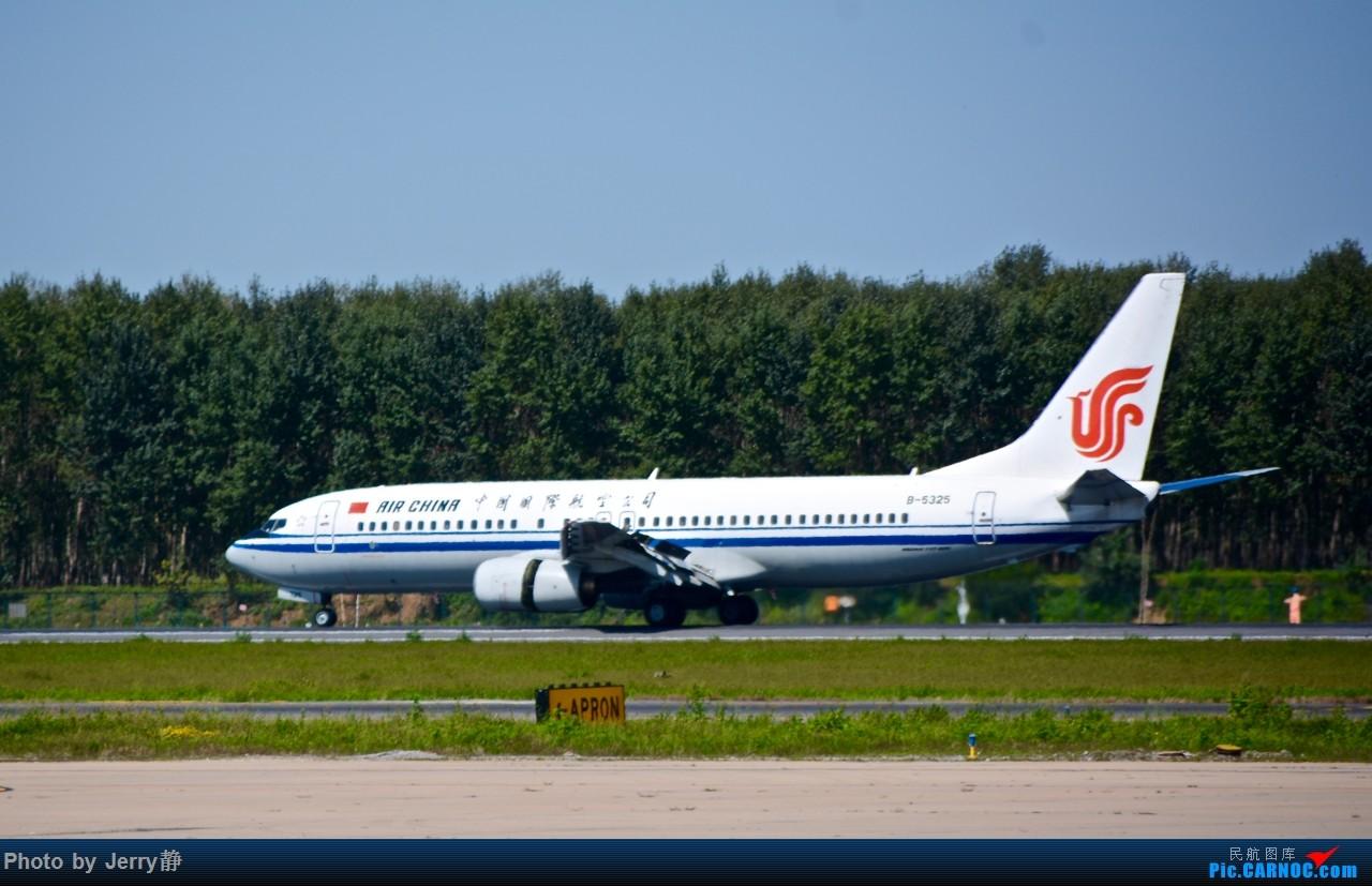 Re:[原创][SHE]八月底沈阳桃仙国际机场拍机,万里无云的天气 BOEING 737-800 B-5325