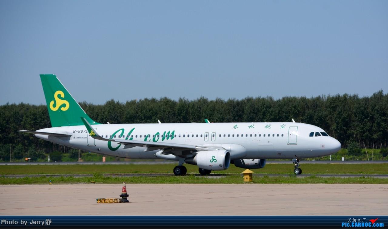 Re:[原创][SHE]八月底沈阳桃仙国际机场拍机,万里无云的天气 AIRBUS A320-200 B-8872