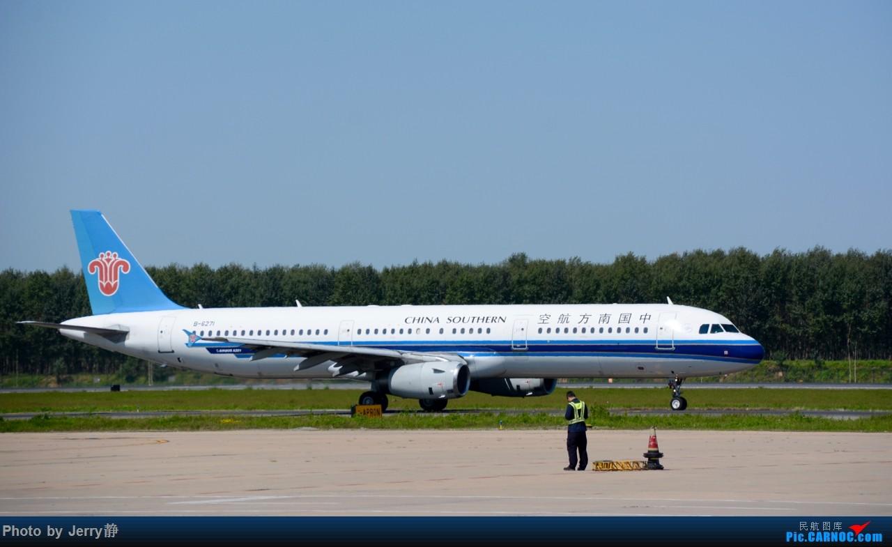 Re:[原创][SHE]八月底沈阳桃仙国际机场拍机,万里无云的天气 AIRBUS A321-200 B-6271