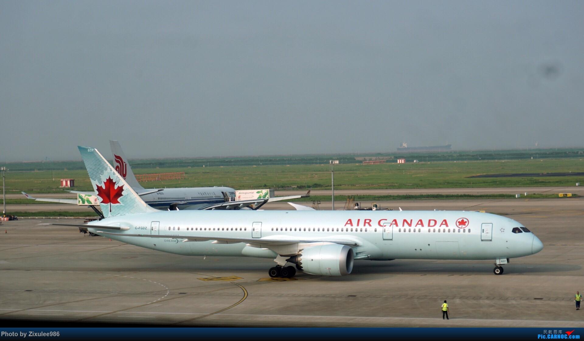 Re:[原创]加拿大21日游学之旅 (二)~加航AC28..PVG-YYZ到达多村后的雨天~多图缓更,请各位大侠谅解~ BOEING 787-9 C-FGDZ 中国上海浦东国际机场
