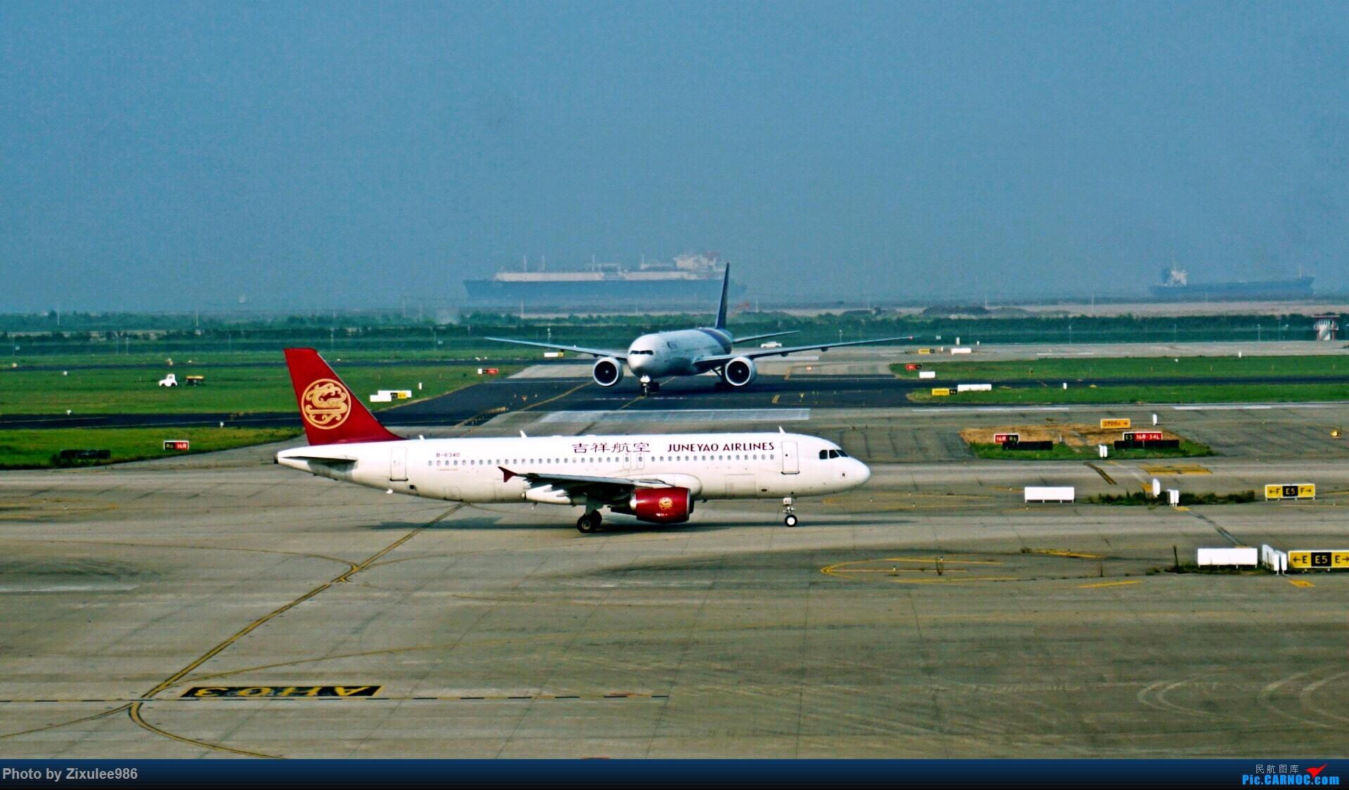 Re:[原创]加拿大21日游学之旅 (二)~加航AC28..PVG-YYZ到达多村后的雨天~多图缓更,请各位大侠谅解~ AIRBUS A320-200 B-6340 中国上海浦东国际机场