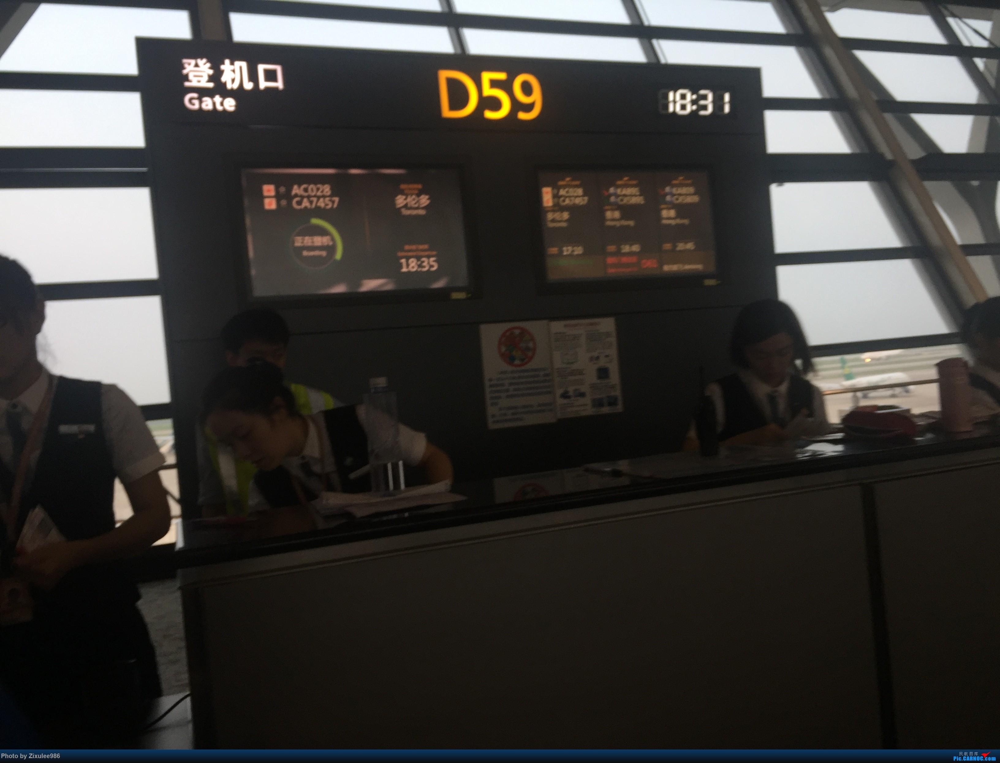 Re:[原创]加拿大21日游学之旅 (二)~加航AC28..PVG-YYZ到达多村后的雨天~多图缓更,请各位大侠谅解~    中国上海浦东国际机场