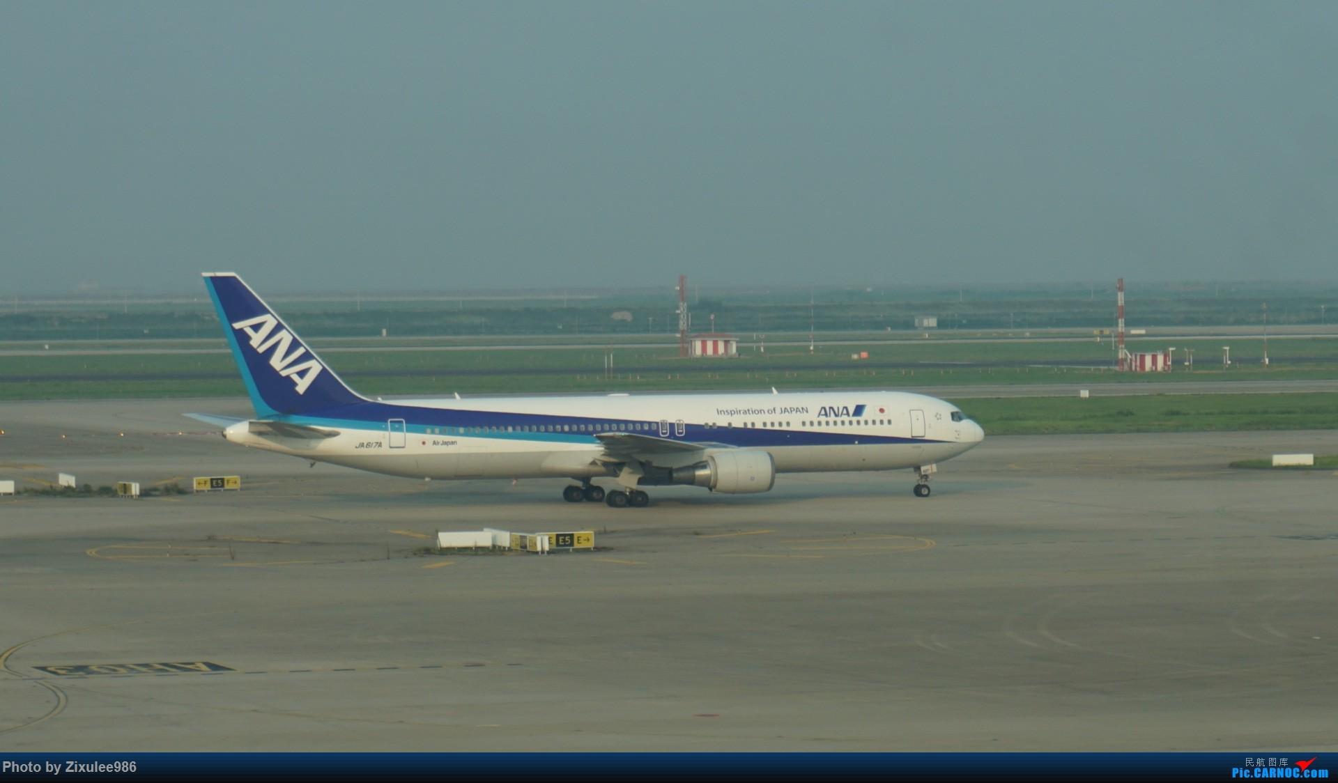 Re:[原创]加拿大21日游学之旅 (二)~加航AC28..PVG-YYZ到达多村后的雨天~多图缓更,请各位大侠谅解~ BOEING 767-381 (ER) JA617A 中国上海浦东国际机场