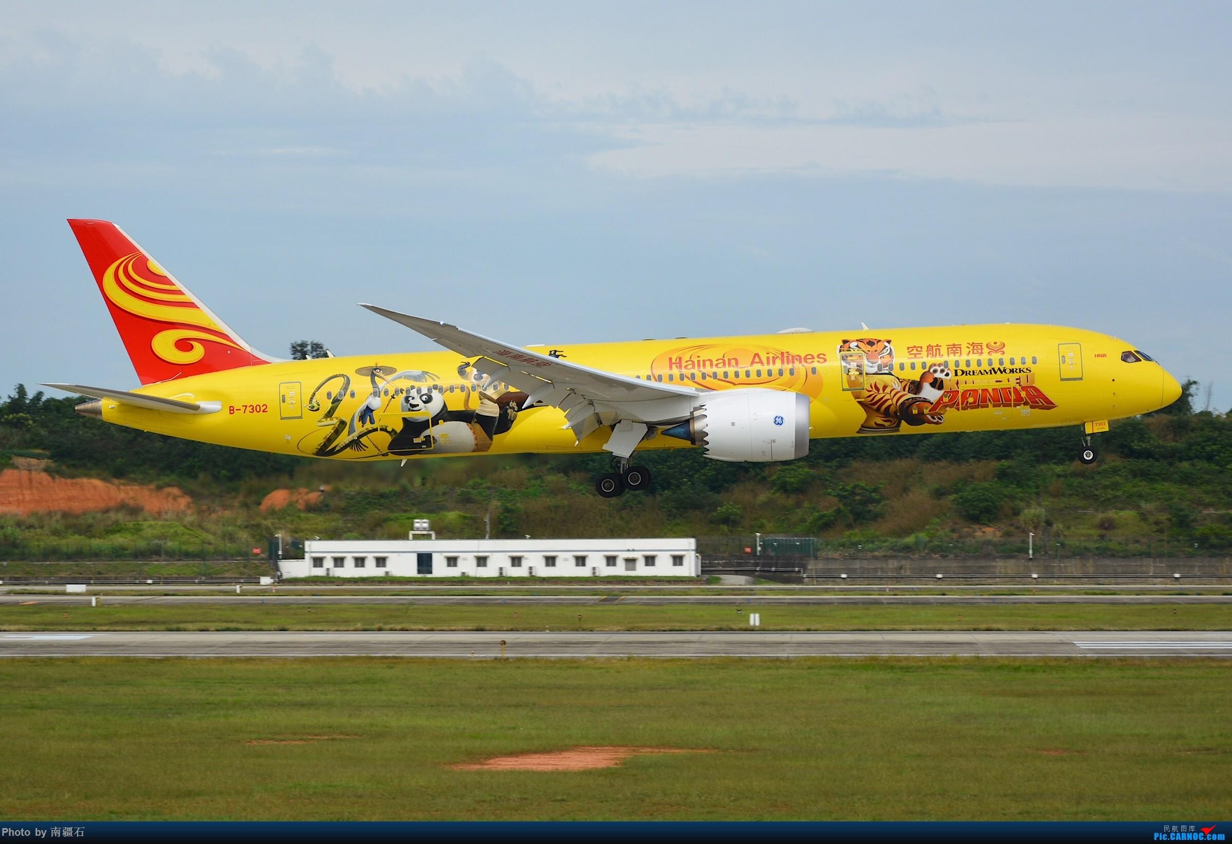 [原创]9.10CTU之黄熊猫 BOEING 787-9 B-7302 中国成都双流国际机场