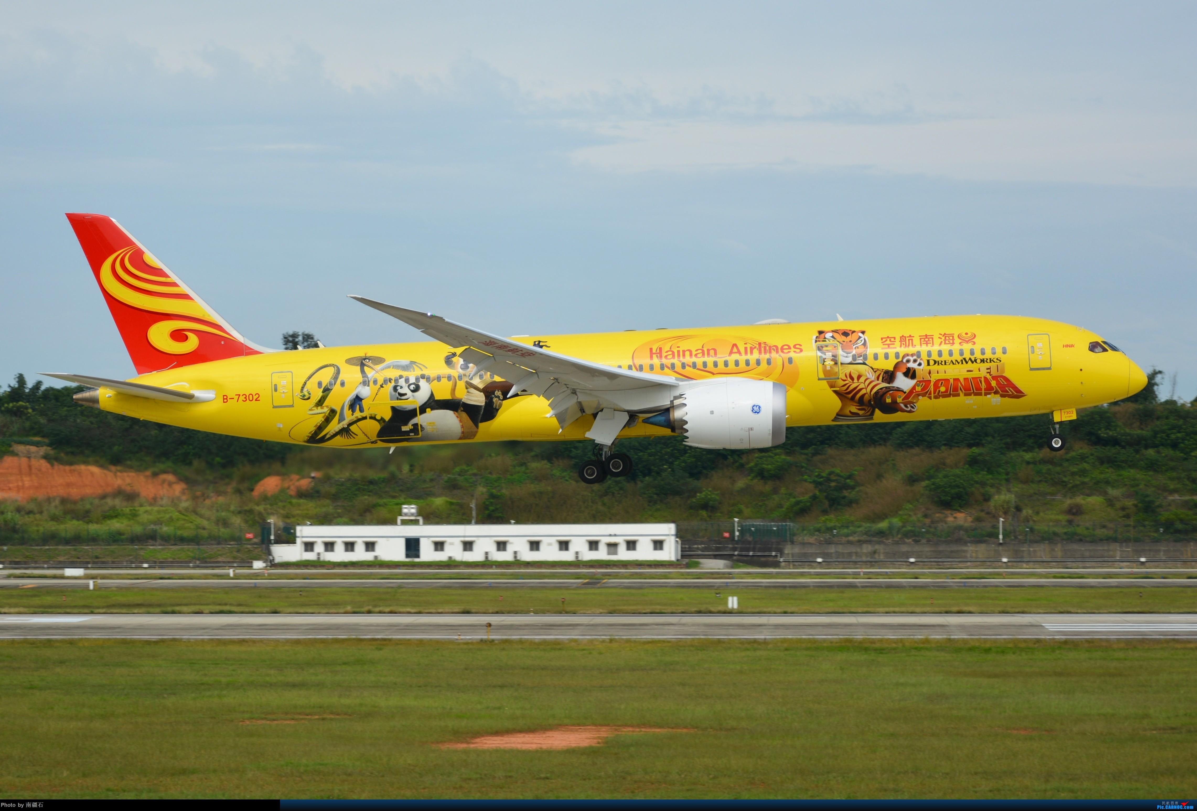Re:[原创]9.10CTU之黄熊猫 BOEING 787-9 B-7302 中国成都双流国际机场