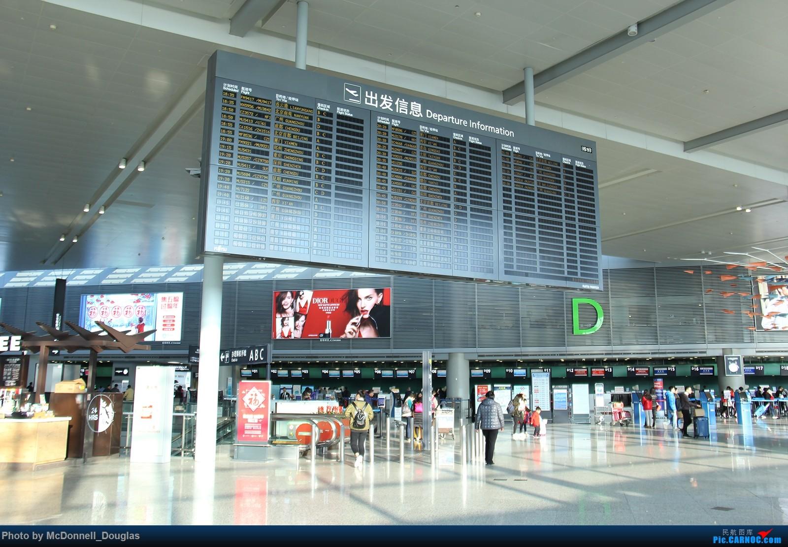 [原创]【上海飞友会】【zc带你游天下(4)】不远千里飞跃喜马拉雅去看你,探寻高山另一边的神秘国度,和一群贫穷却快乐着的人们 COMAC ARJ21-700 B-3321 中国上海虹桥国际机场 中国上海虹桥国际机场