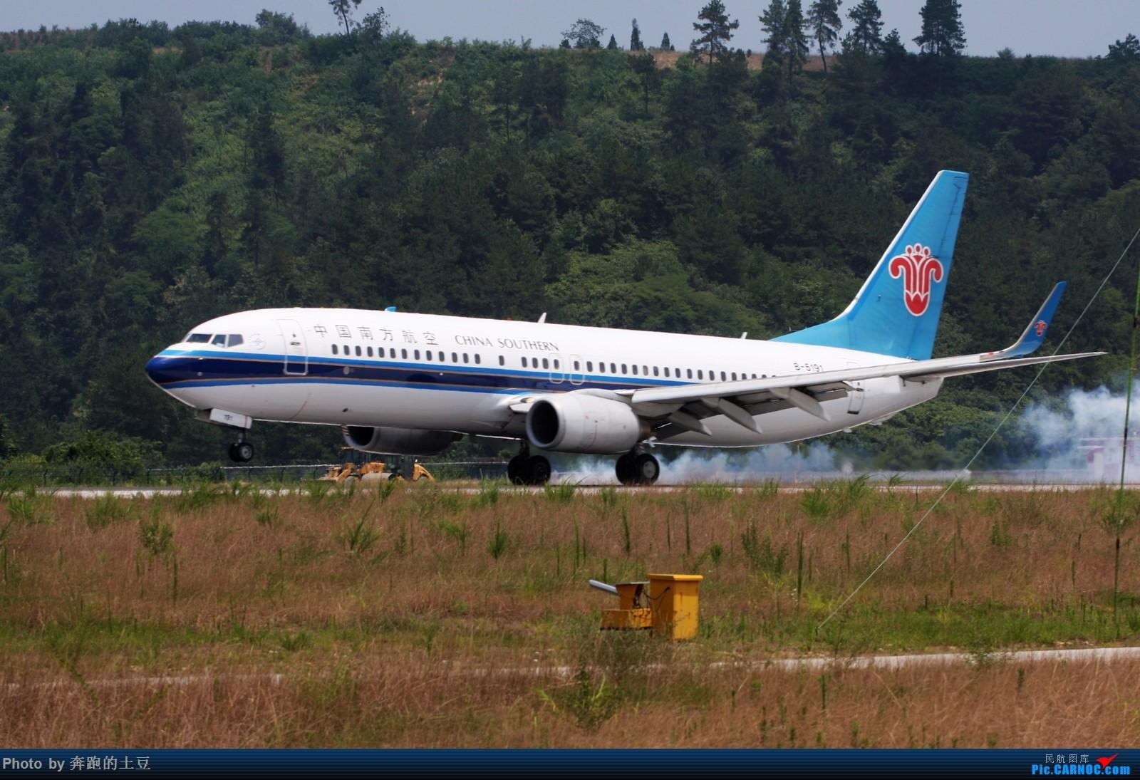 [原创]十堰武当山机场小试牛刀 BOEING 737-800 B-5191 中国十堰武当山机场