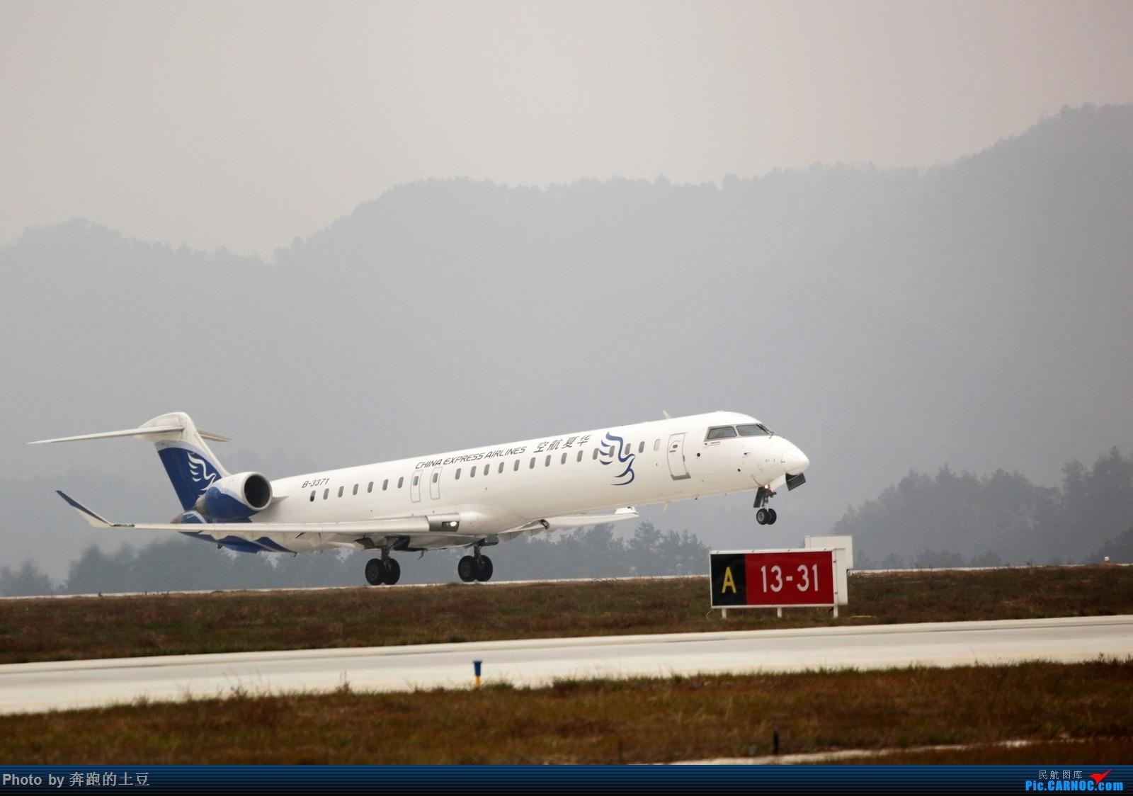 Re:[原创]十堰武当山机场小试牛刀 BOMBARDIER CRJ900NG B-3371 中国十堰武当山机场