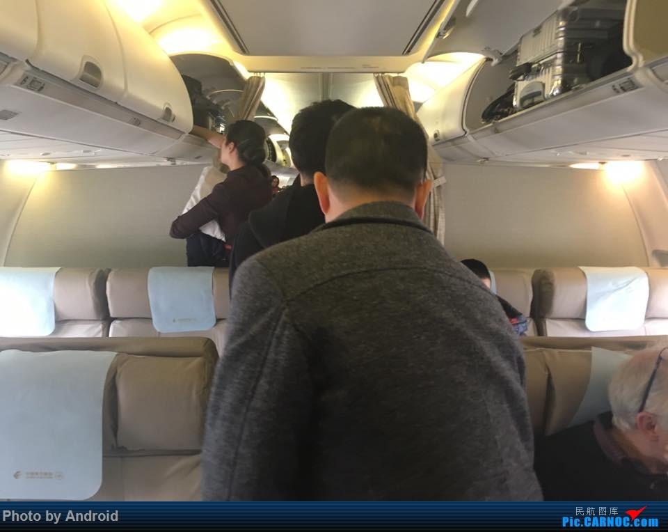 Re:[原创]【宁波飞友会】Steve游记(44)再一次踏上回村的路程 上海航空国内头等舱初体验 有3张明信片