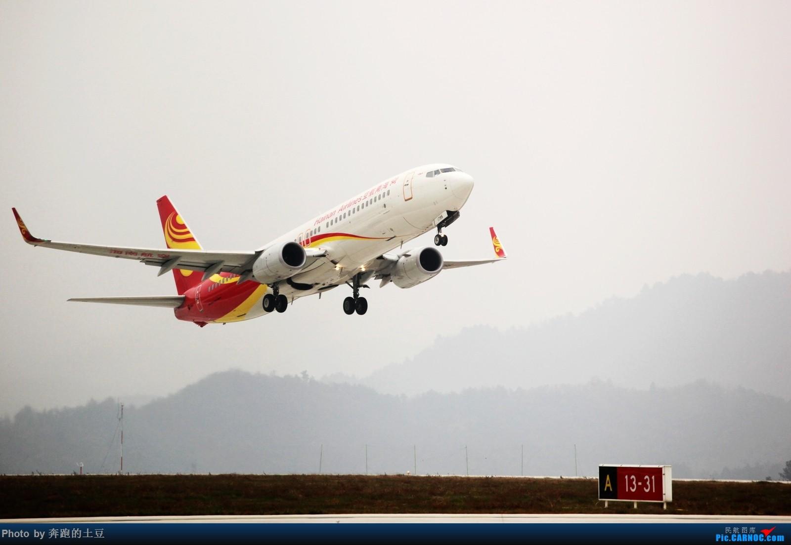 Re:[原创]十堰武当山机场小试牛刀 BOEING 737-800 B-1795 中国十堰武当山机场