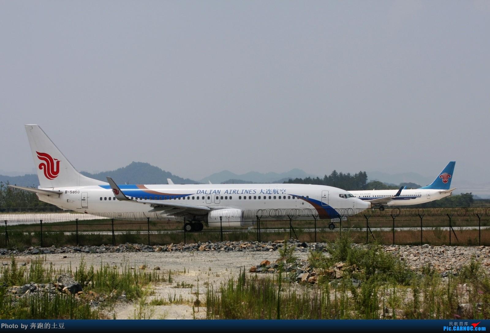 Re:[原创]十堰武当山机场小试牛刀 BOEING 737-800 B-5850 中国十堰武当山机场