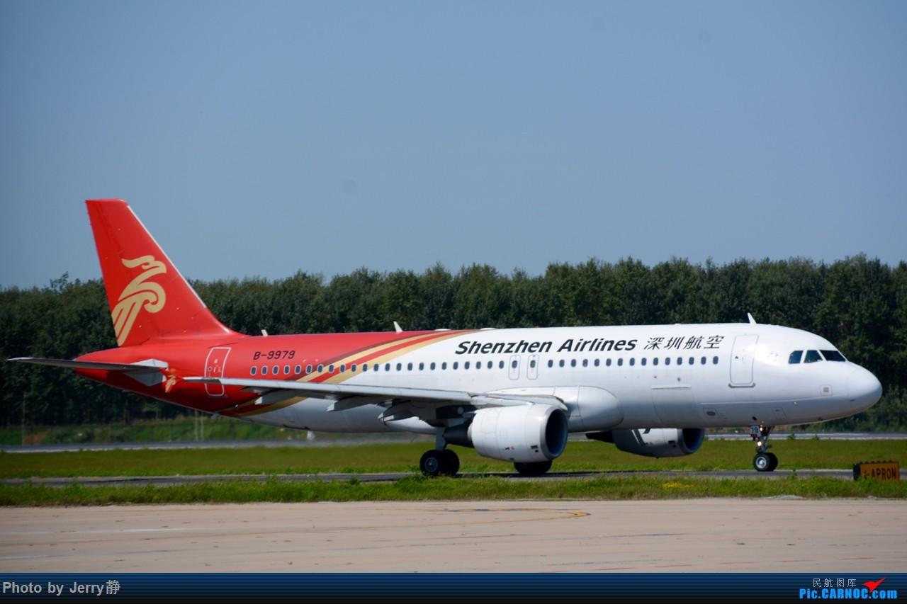 Re:[原创][SHE]八月底沈阳桃仙国际机场拍机,万里无云的天气 AIRBUS A320-200 B-9979
