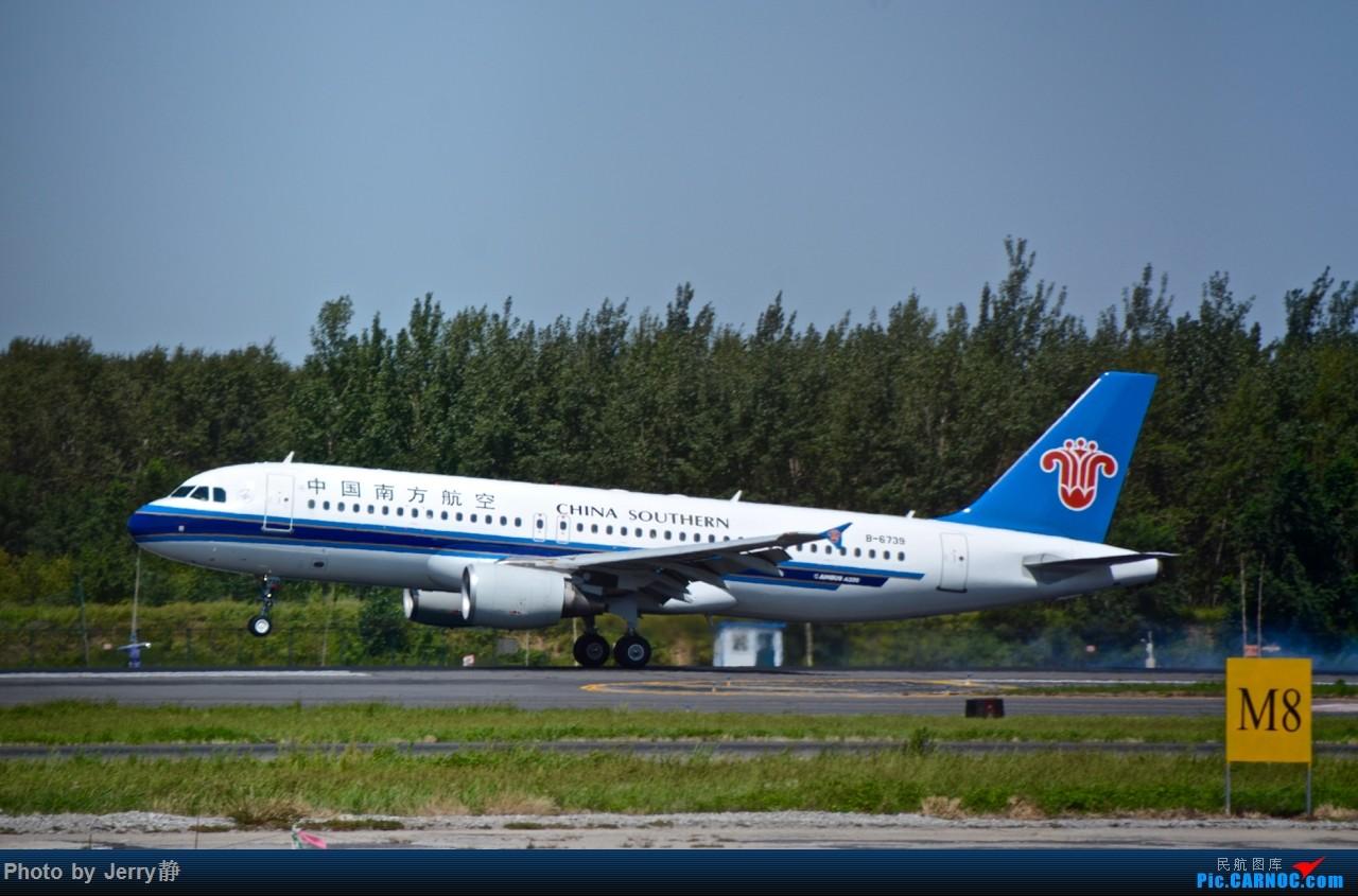 Re:[原创][SHE]八月底沈阳桃仙国际机场拍机,万里无云的天气 AIRBUS A320-200 B-6739