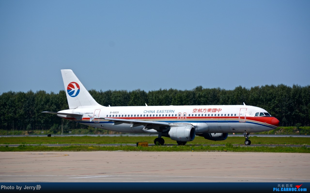 Re:[原创][SHE]八月底沈阳桃仙国际机场拍机,万里无云的天气 AIRBUS A320-200 B-6829