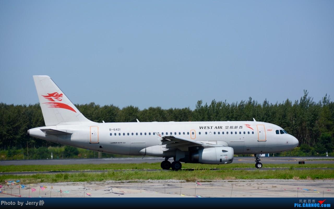 Re:[原创][SHE]八月底沈阳桃仙国际机场拍机,万里无云的天气 AIRBUS A319-100 B-6421