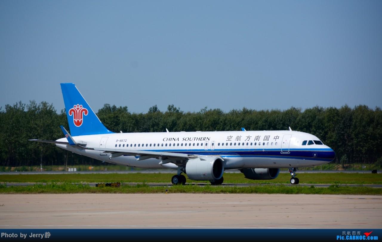 Re:[原创][SHE]八月底沈阳桃仙国际机场拍机,万里无云的天气 AIRBUS A320NEO B-8672