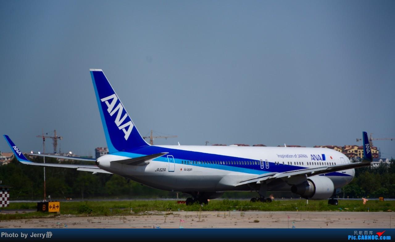 Re:[原创][SHE]八月底沈阳桃仙国际机场拍机,万里无云的天气 B763 JA621A