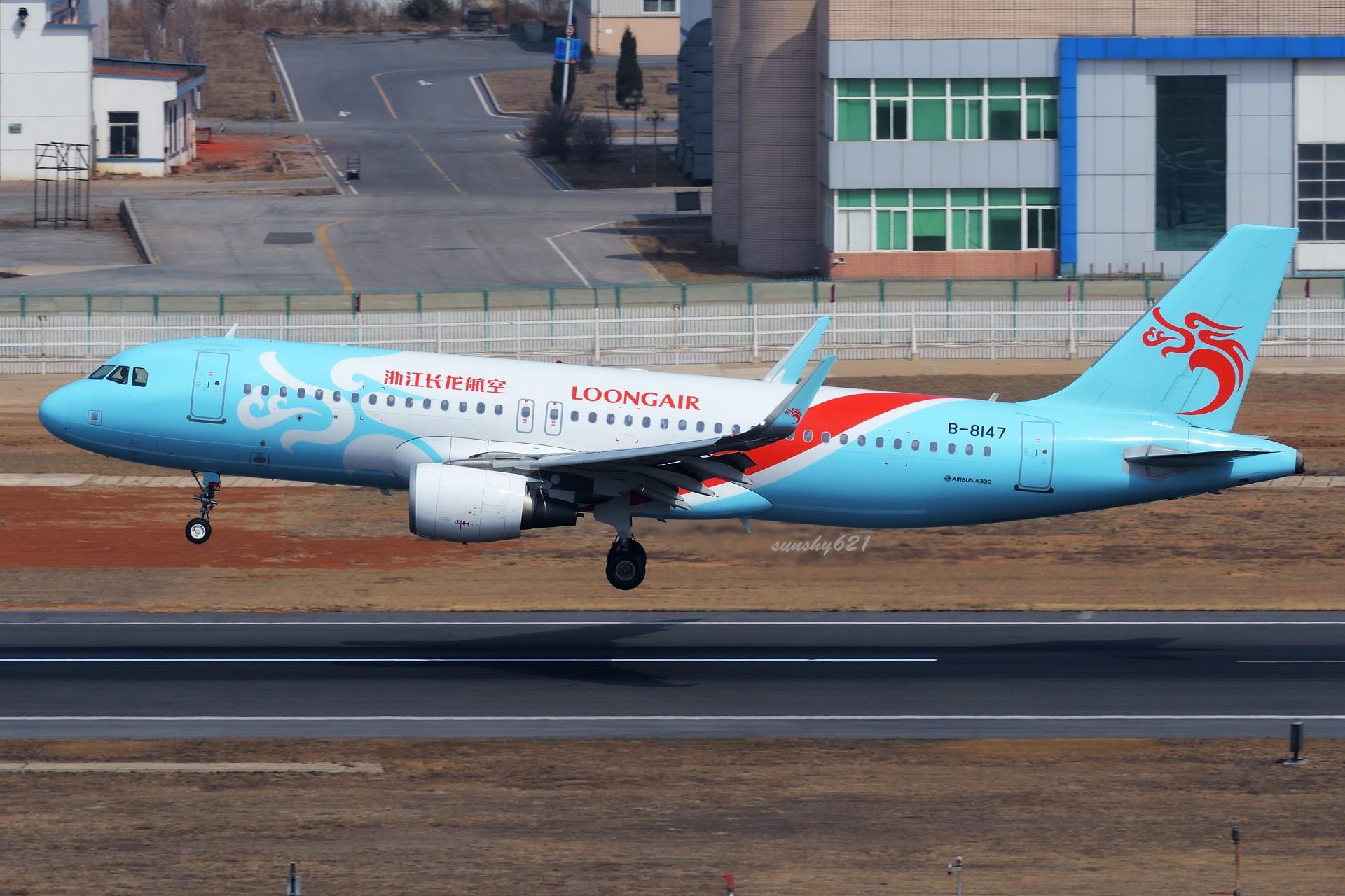 Re:[原创]★[DLC]一点有趣的事情(持续更新中)★ AIRBUS A320-200 B-8147 中国大连国际机场