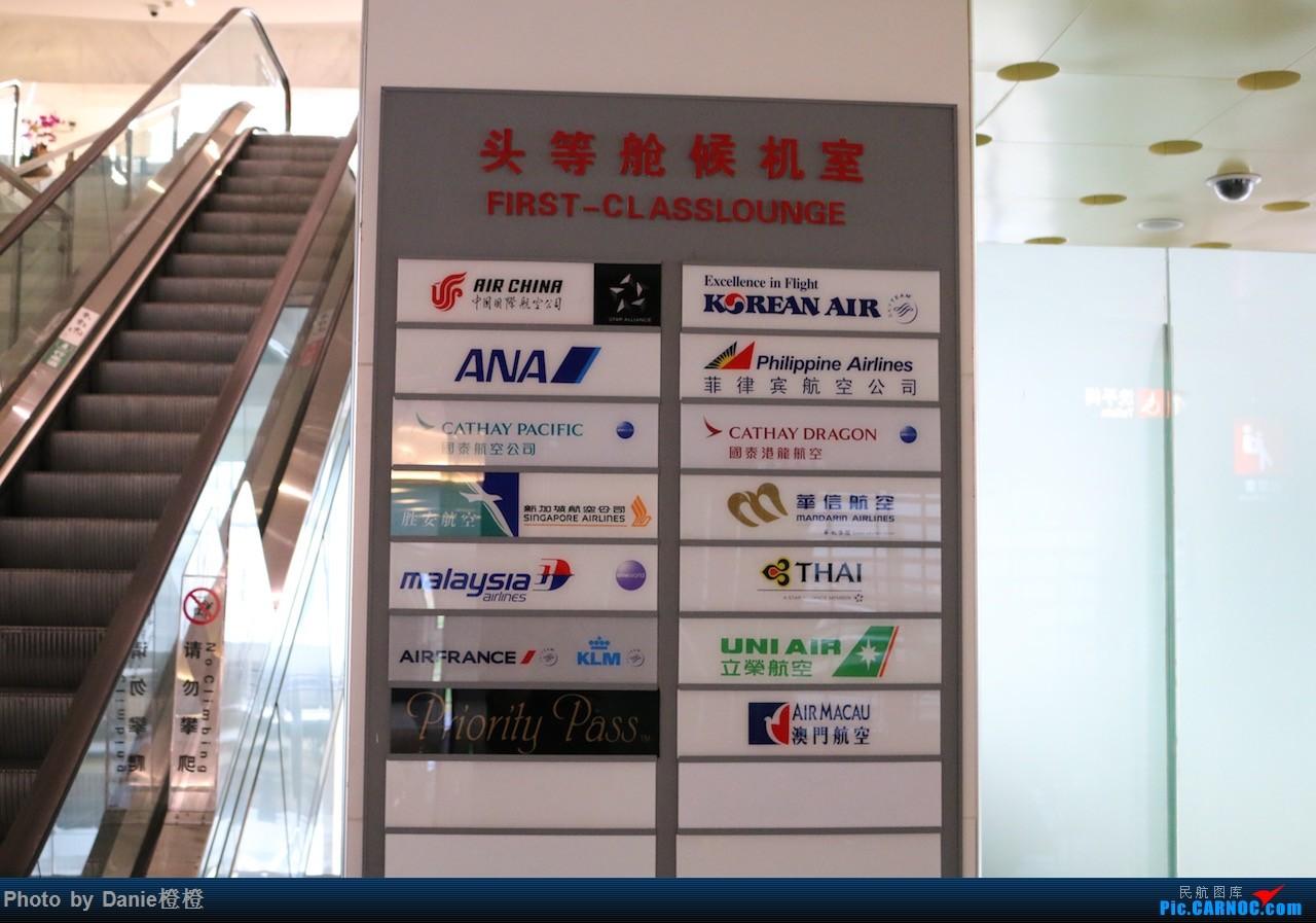 Re:[原创]<DanieChen>短暂回归一下,曼谷之行 国泰港龙&国泰 XMN-HKG-BKK-HKG-XMN, 777-300区域商务舱及国泰最新A350商务舱体验