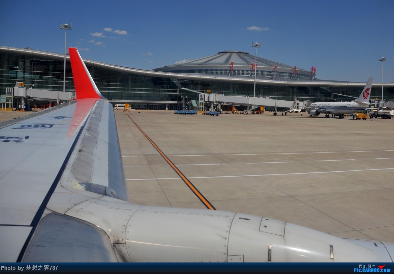 Re:[原创]体验中联航KN2801 鄂尔多斯-合肥-佛山 航线 BOEING 737-800 B-1750 中国鄂尔多斯伊金霍洛机场