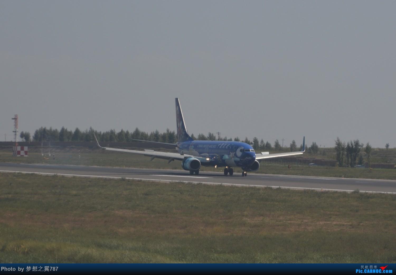 Re:[原创]体验中联航KN2801 鄂尔多斯-合肥-佛山 航线 BOEING 737-800 B-5665 中国鄂尔多斯伊金霍洛机场