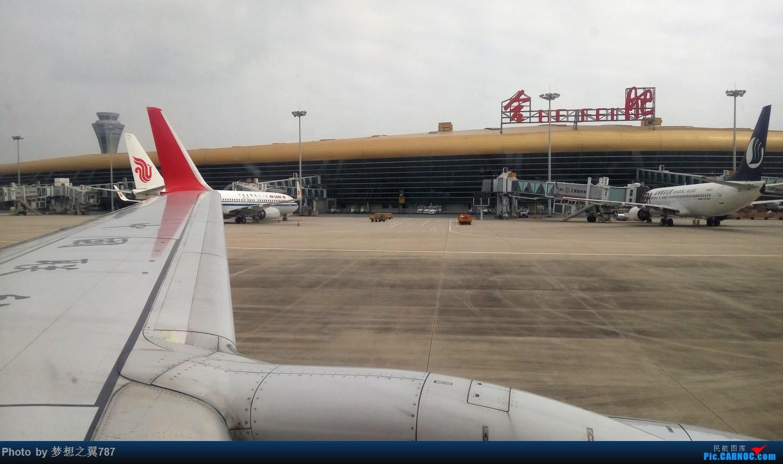 Re:[原创]体验中联航KN2801 鄂尔多斯-合肥-佛山 航线 BOEING 737-800 B-1750 中国合肥新桥国际机场
