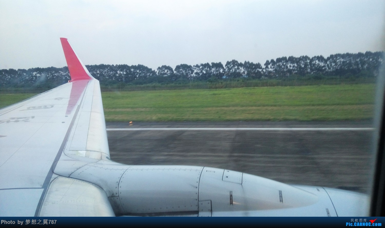 Re:[原创]体验中联航KN2801 鄂尔多斯-合肥-佛山 航线 BOEING 737-800 B-1750 中国佛山沙堤机场