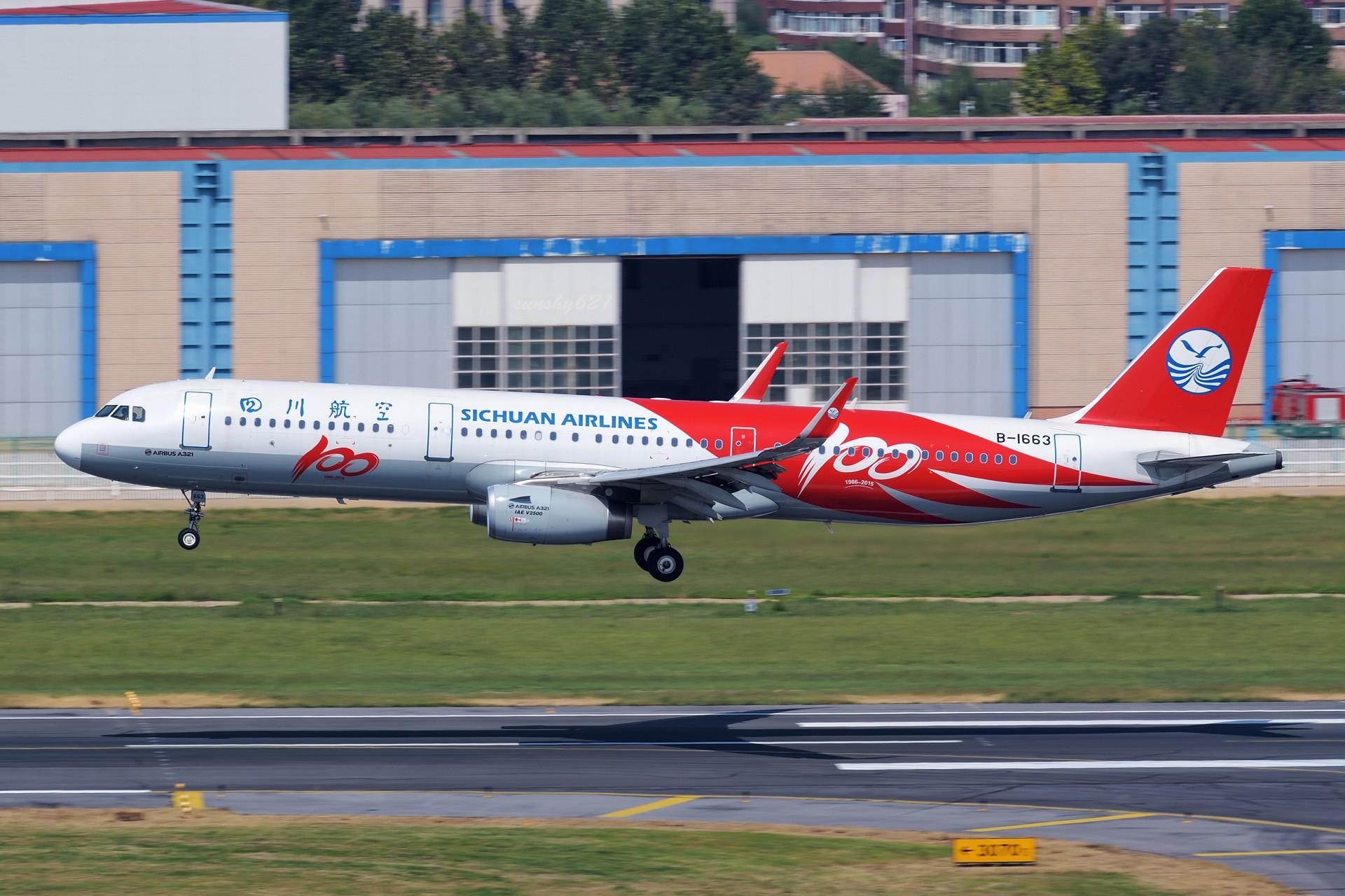 Re:[原创]★[DLC]一点有趣的事情(持续更新中)★ AIRBUS A321-200 B-1663 中国大连国际机场
