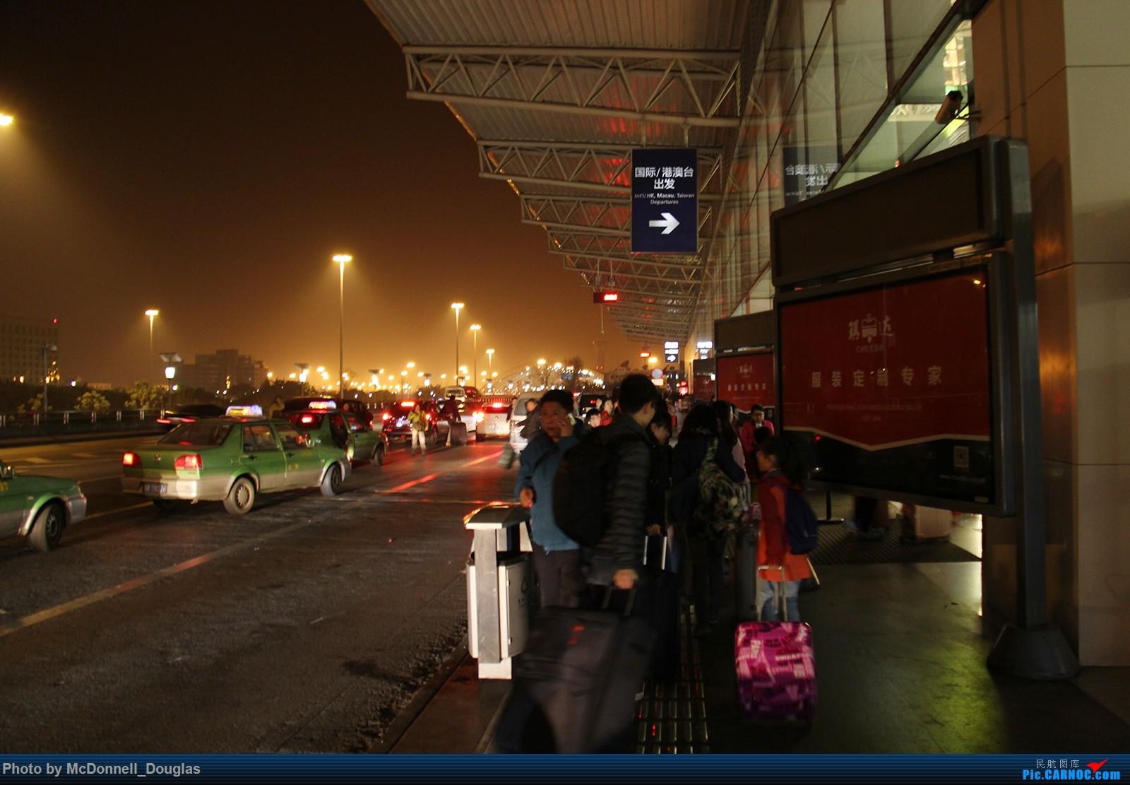 Re:[原创]【上海飞友会】【zc带你游天下(4)】不远千里飞跃喜马拉雅去看你,探寻高山另一边的神秘国度,和一群贫穷却快乐着的人们 AIRBUS A330-243 B-6059  中国成都双流国际机场