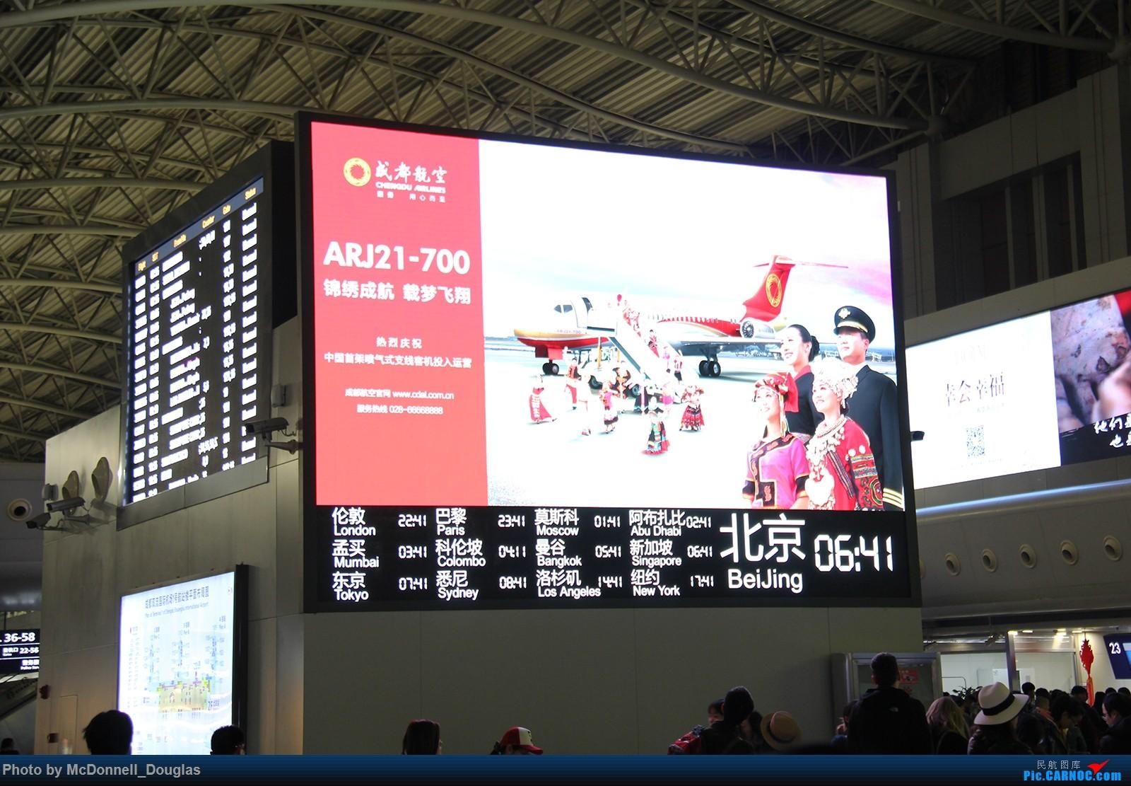 Re:[原创]【上海飞友会】【zc带你游天下(4)】不远千里飞跃喜马拉雅去看你,探寻高山另一边的神秘国度,和一群贫穷却快乐着的人们    中国成都双流国际机场