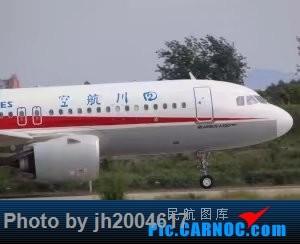 Re:[原创]川航320neo首航 AIRBUS A320NEO B-8949 成都双流国际机场