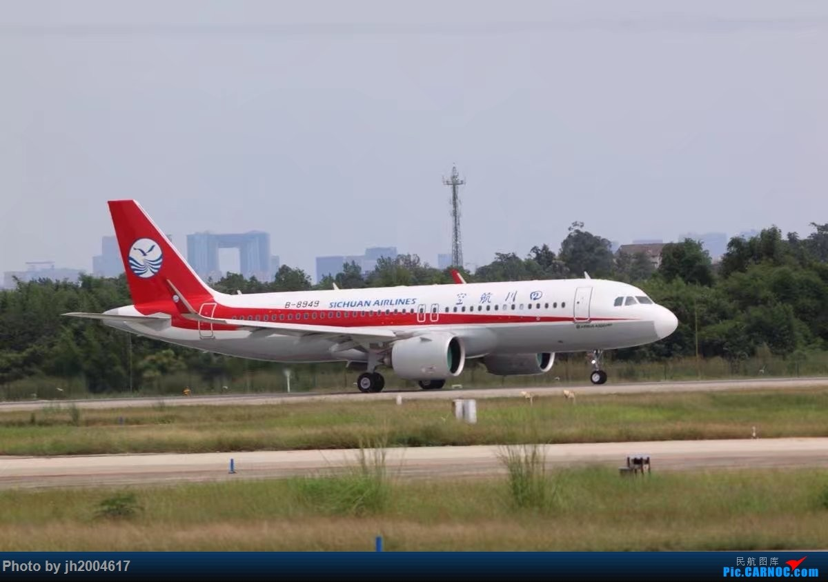 [转贴]四川航空首架空客320neo首航 AIRBUS A320NEO B-8949 成都双流国际机场